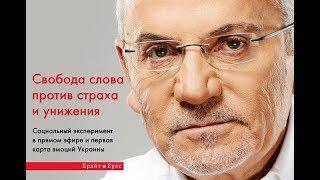 Савік Шустер зробив гучну Заяву! Україна сьогодні на межі