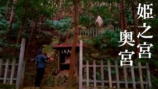 Female guardian deity ! Worshiping a rural shinto shrine of japan.
