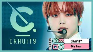 [쇼! 음악중심] 크래비티 - 마이 턴 (CRAVITY - My Turn), MBC 210206 방송