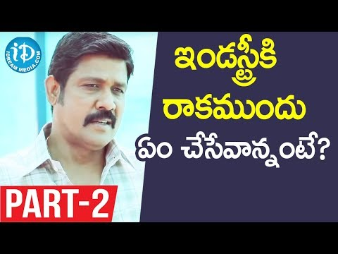 Actor Sampath Raj Exclusive Interview - Part #2 || Talking Movies With iDream