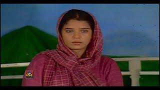 Shahe Madina Naat Full Original Abida Khanam