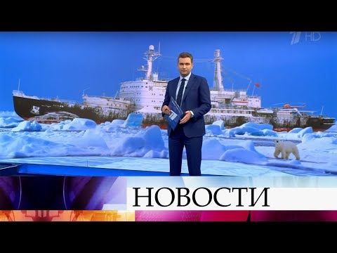 Выпуск новостей в 18:00 от 06.12.2019