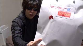 ラブライブ福袋5000円分開封した結果www