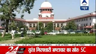 Anti-dowry law misused, no automatic arrest in such cases: SC
