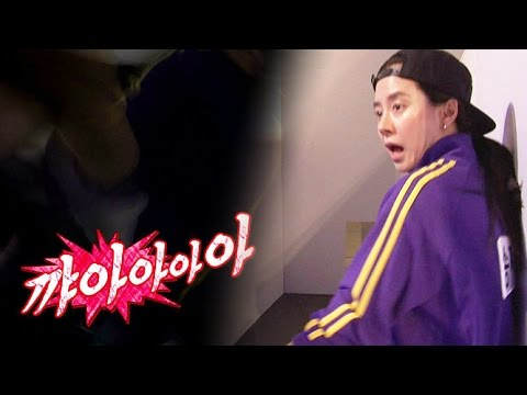 《FUNNY》 Running Man 런닝맨 송지효, 공포 질리게 한 공포의 발자국 '패닉' EP402 20151025 (видео)