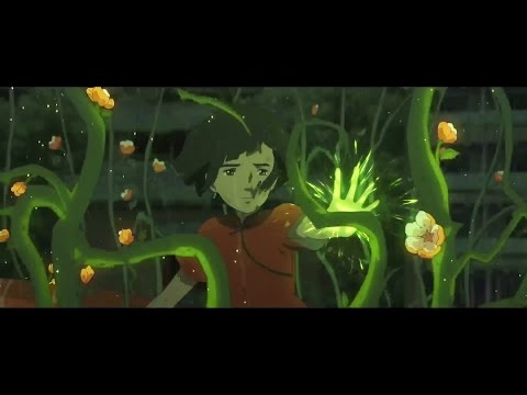 Big fish begonia 2016 movie media pictures posters for Big fish and begonia english sub