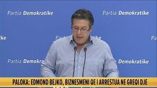 Paloka flet me emra: Anëtari bandës së Aldo Bares bënte biznes në Shqipëri nën mbrojtjen politike..