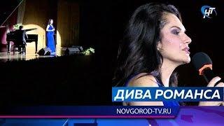 В Великом Новгороде выступила дива русского романса Нина Шацкая
