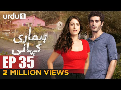 Hamari Kahani | Episode 35 | Turkish Drama | Hazal Kaya | Urdu1 TV Dramas | 21 January 2020