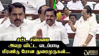 Dhurai Murugan vs Edappadi Fight in TN Assembly | DMK vs ADMK | MK Stalin | 08.01.2020