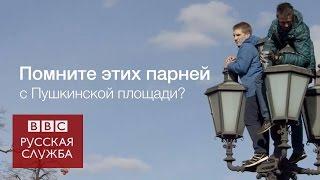 Юноша с фонарного столба: я не спускался, чтобы не задержали