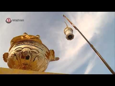 Храм на лазоревском