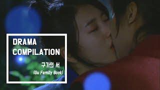 [Gu Family Book] Lee seung Ki ♥ Suzy, Kiss Compilation!