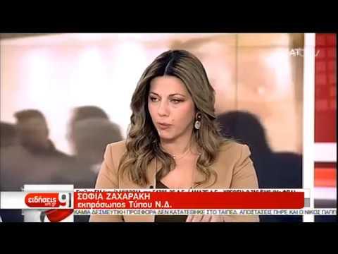 «Μετωπική» για δάνεια και οικονομικά κομμάτων   04/04/19   ΕΡΤ
