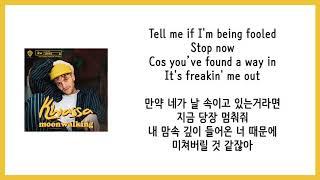 [가사 번역] 콰사 (kwassa)   Moonwalking