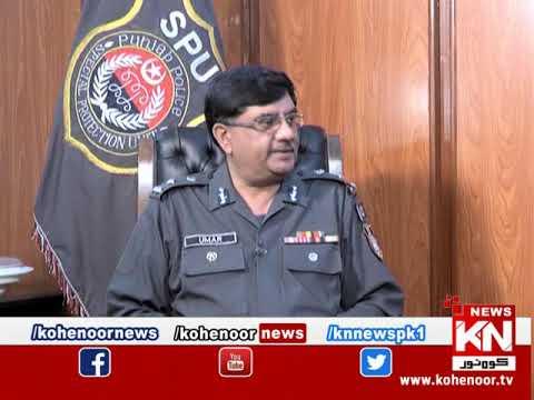 Apne Loog 28 September 2019 | Kohenoor News Pakistan