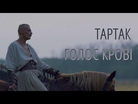 0 Арсен Мірзоян - «1000 раз» — UA MUSIC | Енциклопедія української музики