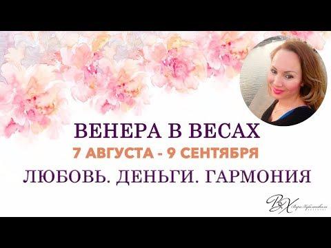 Фильм амулет россия смотреть