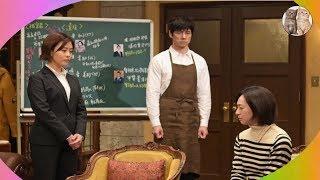 mqdefault - 『メゾンドポリス』第9話 ついに黒幕が登場!?