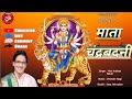 New Garhwali bhajan hey mata chanderbadni /Hari krishan raturi