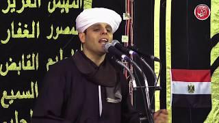 اغاني حصرية محمود التهامي -هو زهرة العُمر- سيدي جلال ٢٠١٩   Mahmoud El Tohamy تحميل MP3