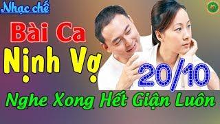 Nhạc Chế   BÀI CA NỊNH VỢ Ngày Phụ Nữ Việt Nam 20/10   Nghe Xong Vợ Hết Giận Chồng Luôn