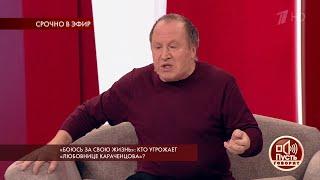 «Кто о вас знал до всей этой истории?», - актер Владимир Стеклов обвинил Елену Дмитриеву в пиаре.