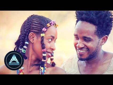 MANALE by Solomon & Mengsteab Ft Dimon (Official Video) | Eritrean Music