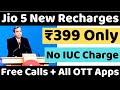 Jio 5 New Postpaid Plans | Jio 399 Plan With Free Calls, NO IUC, Free OTT Apps, Free ISD Calls