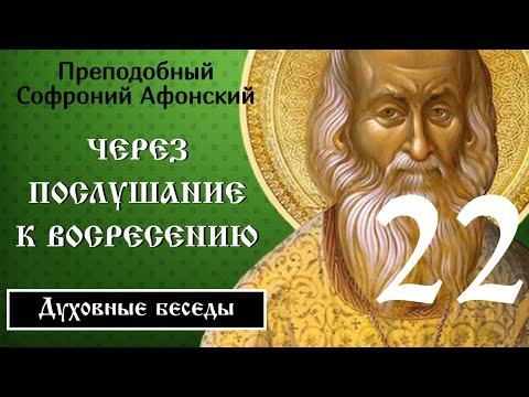Молитва по соглашению г.болгар неупиваемая чаша