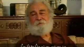 Gambar cover Shaykh Hamza Yusuf with Shaykh Syed Muhammad Al-Attas part 3