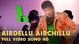 Airdellu Airchillu - Song Video - Ranavikrama