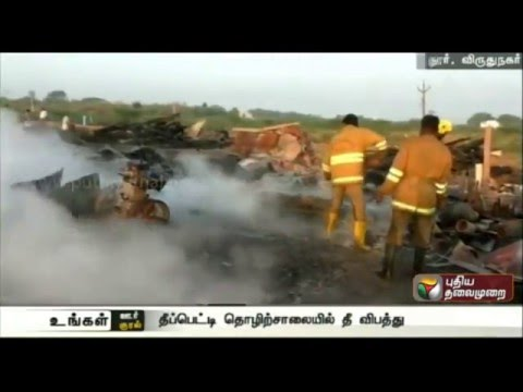 Fire-in-matchbox-industry-near-Viruthunagar