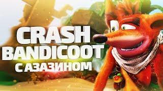 Азазин Крит - Играю за рыжую кокаиновую тасманскую белку [Crash Bandicoot]