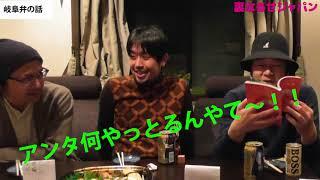 宇宙戦艦ティラミス祝アニメ化記念スペシャル対談!宮川サトシ✖️米山和仁✖️なるせゆうせい