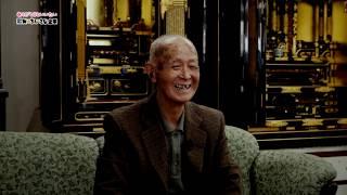 あってくれてありがとう再び「91歳の仏壇職人」