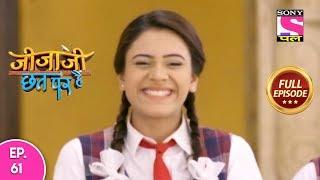 Jijaji Chhat Per Hai - Ep 61 - Full Episode - 9th April, 2019