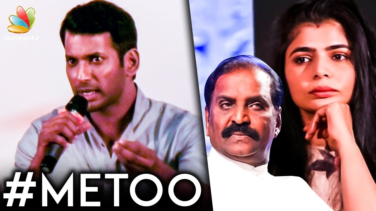 Nadigar Sangam Not a Police Station : Vishal Speech |  Me Too Movement |  Chinmayi, Vairamuthu