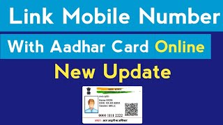 Link/Register Mobile Number with Aadhar Card Online   Link Your Aadhaar Card With Mobile Number