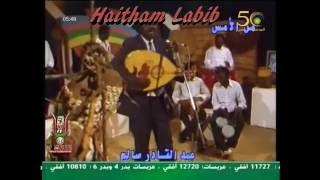 اغاني حصرية عبدالقادر سالم - أنا بطراكي تحميل MP3