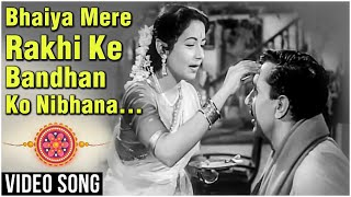 Bhaiya Mere Rakhi Ke - Balraj Sahani & Nanda - Chhoti Behan - Raksha Bandhan Special Song - Download this Video in MP3, M4A, WEBM, MP4, 3GP