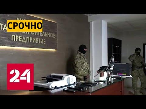 2009 мартовские котировки фьючерсов на рубль форекс