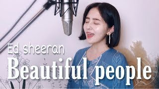 Ed Sheeran   Beautiful People (feat.Khalid)+가사해석,Lyric COVER BY 이해루 HERU LEE