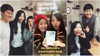 Dami Im - Holiday in Korea!