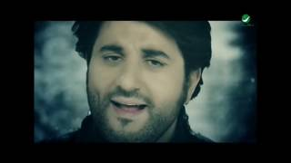 تحميل اغاني Melhim Zain ... Kabad Bad - Video Clip   ملحم زين ... كبد بد - فيديو كليب MP3