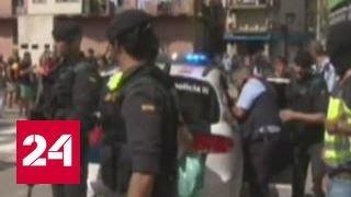 СМИ: Audi испанских террористов видели во Франции