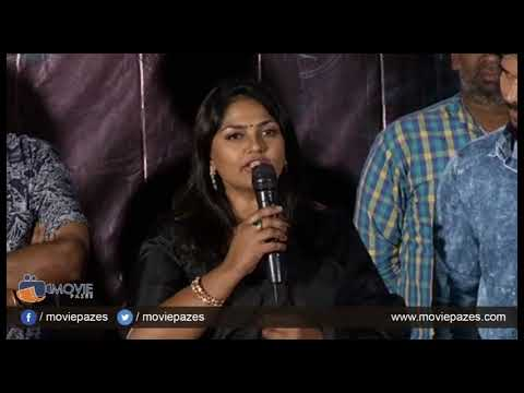 Nuvvu Thopura Movie Trailer Launch Event