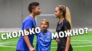 ШКОЛЬНИК ЗАЩИТИЛ ДЕВУШКУ