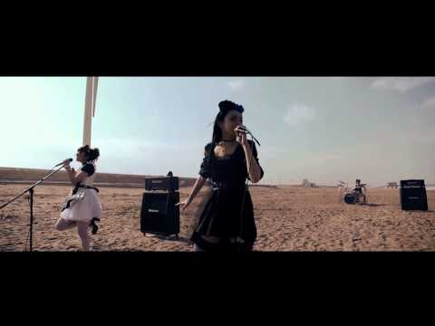BAND-MAID / the non-fiction days (Official Music Video) online metal music video by BAND-MAID