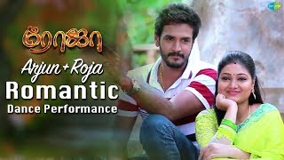 Roja & Arjun Romantic Song | En Manasa Thirudiya Pulla Song